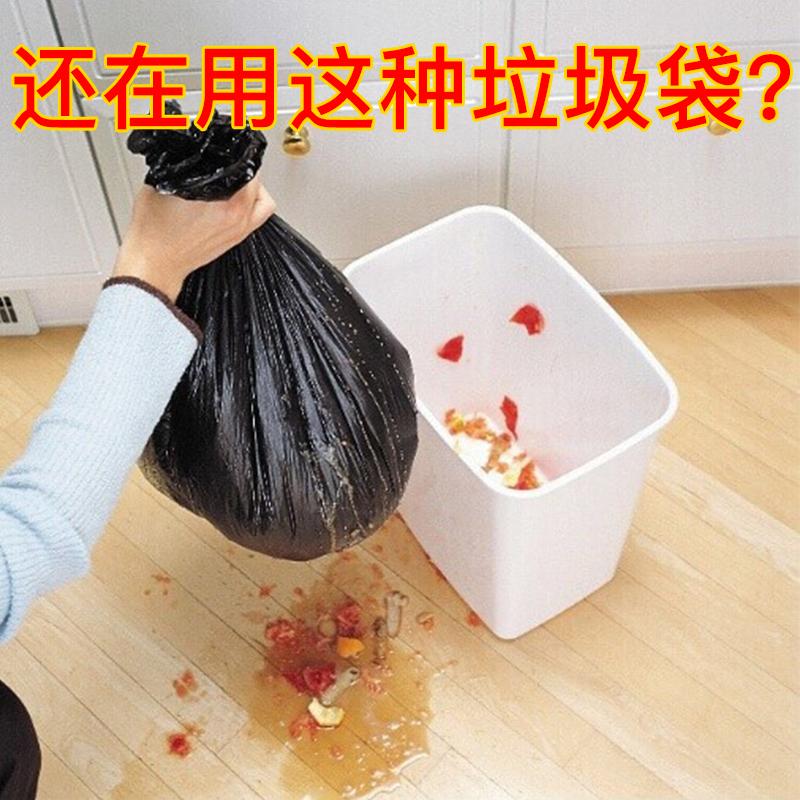 厨房背心式垃圾袋大家用加厚手提式中号一次性黑色塑料袋批发宿舍