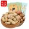 远山农业 福建特产龙岩花生500g*4袋 蒜香五香咸酥口味带壳花生