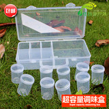 Outdoor special large capacity portable spice box Seasoning box cruet food grade plastic pill box