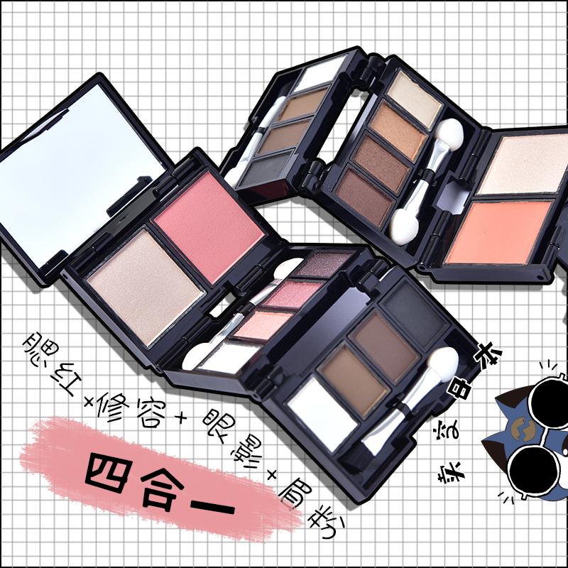 泰国Mistine化妆盒眼影盘十色珠光腮红眼影眉粉彩妆 防水不晕染