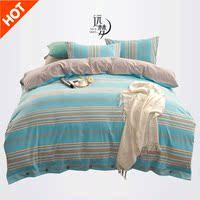 远梦套件日式水洗纯棉四件套床单款全棉1.5M/1.8M床时尚条纹套件