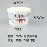 Disposable paper bowl with lid 6.5 oz ice cream paper bowl round ice cream paper bowl small pudding paper cup 200ml