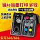 适用佳能PG-845 846墨盒 MG2980 ts3180 MG2580 IP2880打印机墨盒
