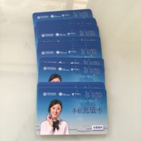 Wisdom Time Era, Heart Recharge Card, China Public Credit Card, Kaixin Recharge Card, Express Language, Communication