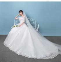 一字肩主婚纱礼服2019新款韩式大拖尾长袖蕾丝齐地大码春夏新娘轻