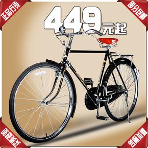 正品上海凤凰自行车 26寸/28寸老式复古车男女城市车28城市车单车