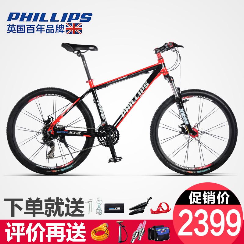 菲利普自行车26寸