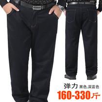 加肥加大牛仔裤男直筒黑色有弹力加大码中年商务爸爸3尺8胖320斤