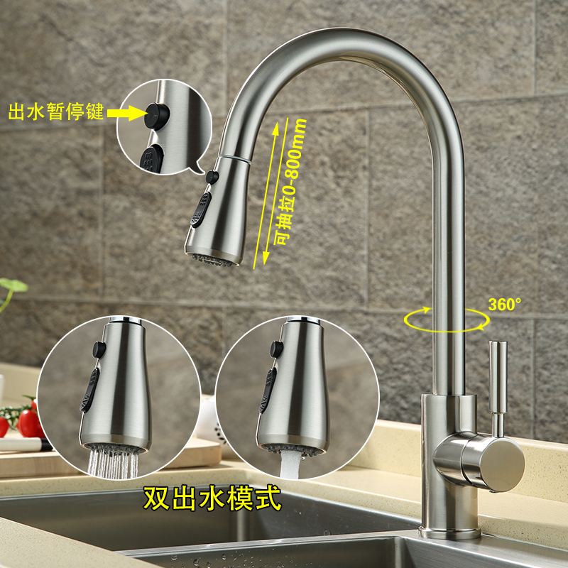 伸缩抽拉水龙头带花洒 洗菜盆水槽抽拉式厨房水龙头冷热全铜 德国
