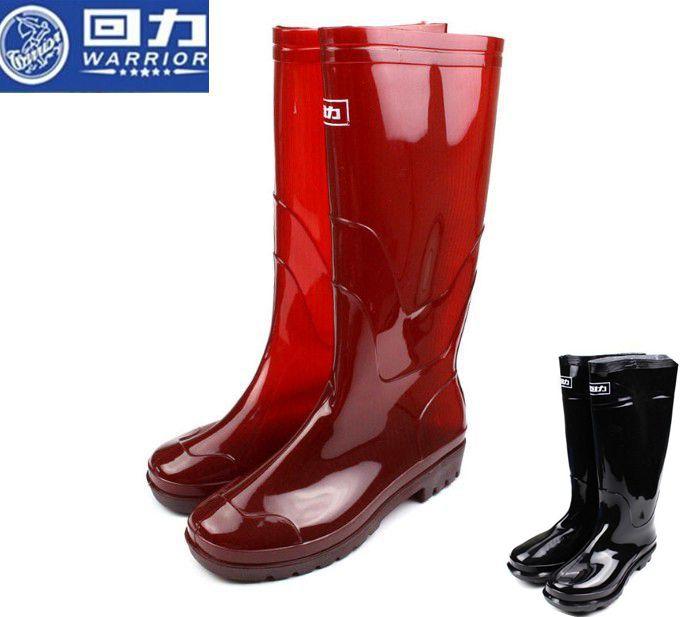 Защитная обувь / Спецобувь Артикул 571506883432