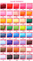 1mm thick 40 color non-woven student handmade material cloth 30cm color blanket kindergarten special