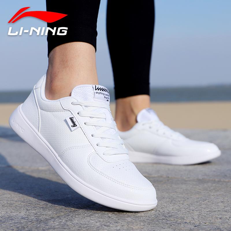 李宁女鞋运动鞋2019夏季新款小白鞋透气轻便耐磨防滑休闲鞋滑板鞋
