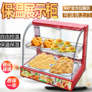 保温柜展示柜板栗汉堡炸鸡熟食品保温箱恒温台式展示柜保温柜 新款