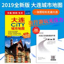 版2018全开中华人民共和国地图人民交通出版社