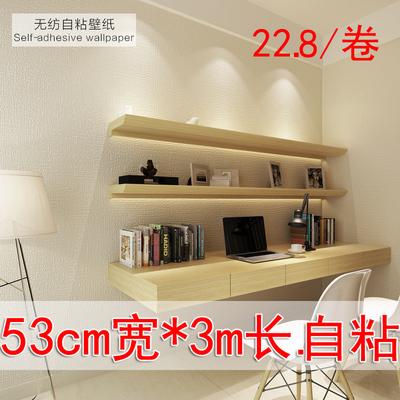 宿舍壁纸3d品牌排行