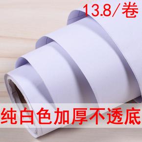 纯白色自粘加厚墙纸纯素色服装店衣柜桌子家具房门防水可擦洗壁纸