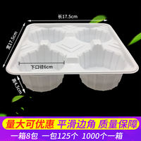 Tea shop white cup holder takeout cup tray tray four grid cup holder two cup holder coffee dessert black cup holder