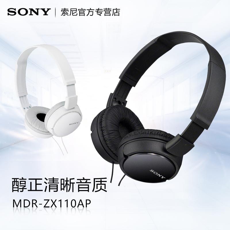 Sony/索尼 MDR-ZX110AP 头戴式重低音耳机手机线控通话男女生电脑游戏耳麦MP3音乐官方旗舰店同款正品立体声