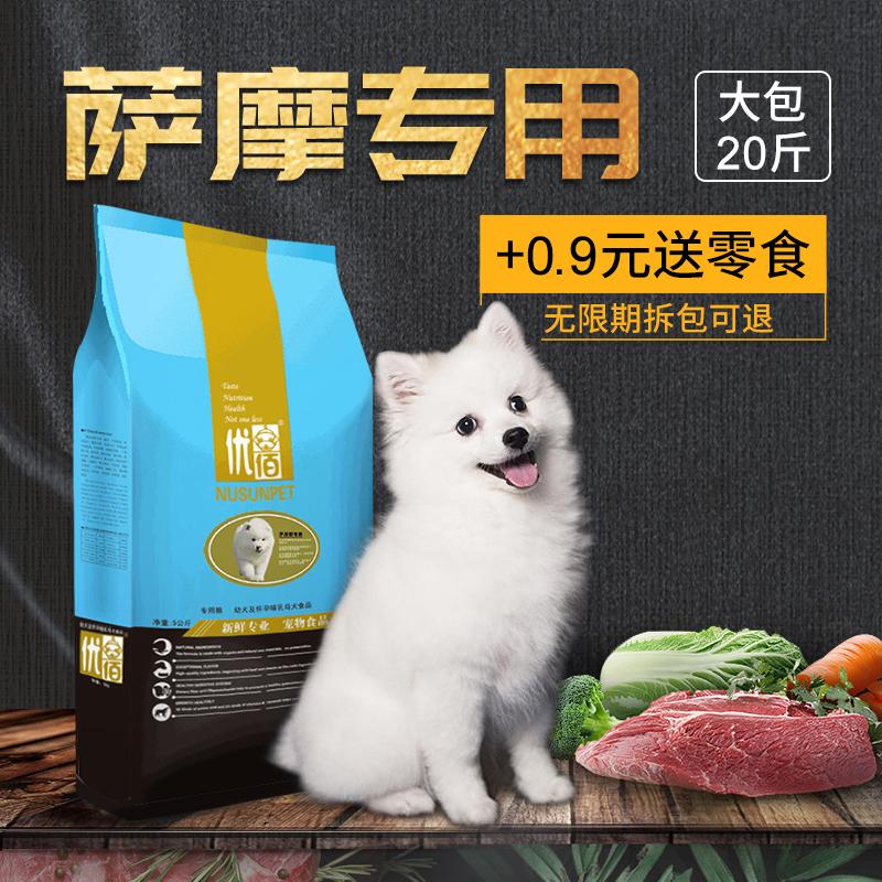 Молокогонные продукты Артикул 10580831509