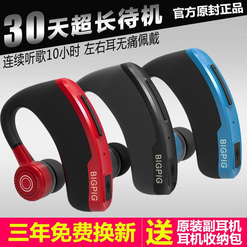 三星蓝牙耳机通用型