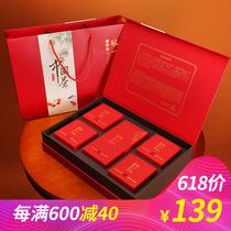 400g尊贵装礼盒装茉莉龙毫茶叶礼盒茉莉花茶张一元茶叶