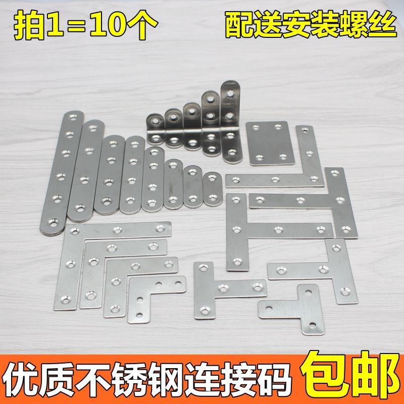 Крепежные изделия Артикул 596247065960