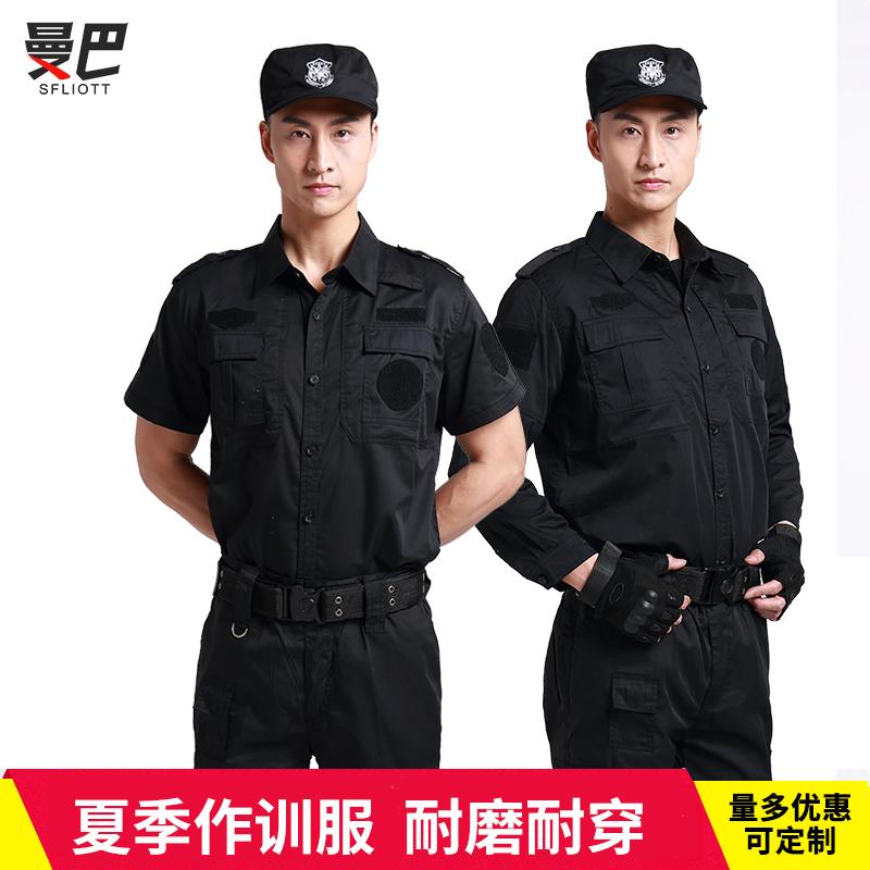 保安服安保物业