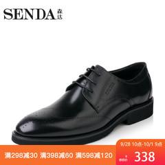 森达商务男鞋