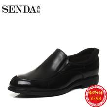 Senda/森达2017秋季新款专柜同款时尚舒适牛皮商务男鞋V1J04CM7