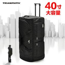 超轻大号容量出国行李托账包323640寸拉杆箱万向轮帆布旅行箱包