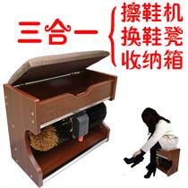 高档自动家用刷鞋机酒店全自动电动感应立式擦鞋机器