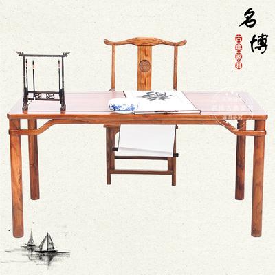 实木中式画桌画案爆款