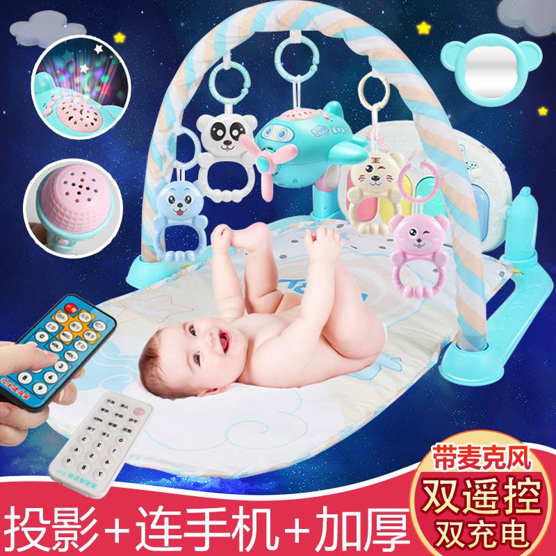 婴儿玩具床铃音乐旋转0--1岁女孩宝宝床头摇铃挂件3-6-12个月男孩