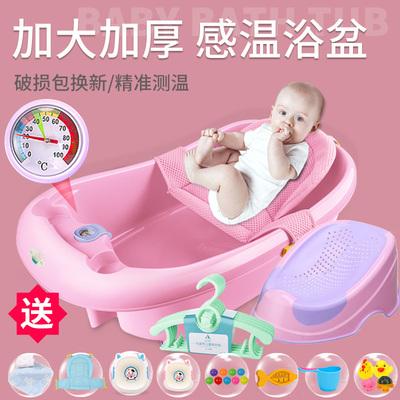 婴儿洗澡盆大号超大加长0-3-10岁4-5-6可坐躺宝宝浴盆幼儿童女孩8