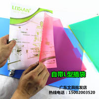 Separator page index paper A4 loose-leaf folder 2 4 11 30-hole inset bag sorting paper sorting across the page