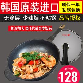 韩国进口正品麦饭石不粘锅炒锅家用炒菜平底煤气灶电磁炉专用无烟图片