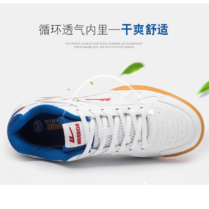 回力鞋乒乓球鞋男鞋运动鞋透气轻便休闲鞋女鞋牛筋低羽毛球鞋