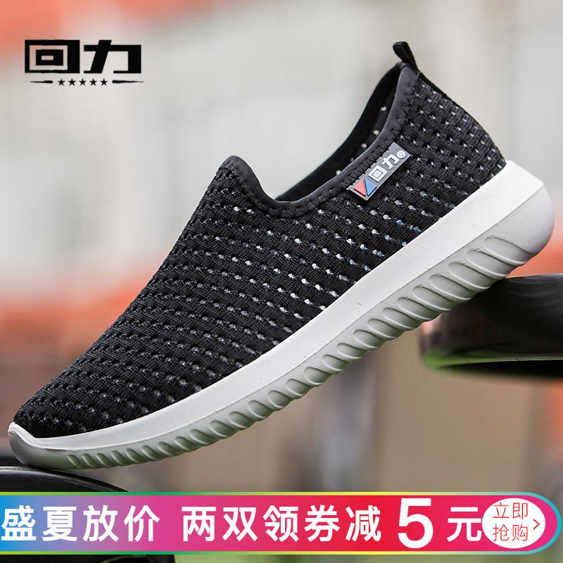 网布夏季单鞋