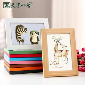 实木相框摆台挂墙创意个性7七寸6 8 10寸5加洗照片相片A4可爱儿童