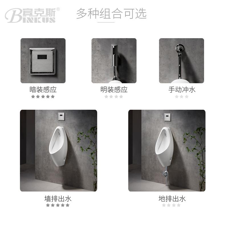 智能自动感应小便器家用成人尿斗壁挂男士小便池挂墙式小便斗