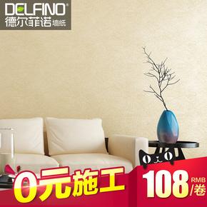 现代简约壁纸纯色蚕丝无纺布墙纸卧室素色壁纸电视背景墙壁纸客厅
