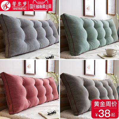 水洗棉床头板软包靠垫全棉可拆洗床上靠枕大靠背沙发抱枕床靠背垫