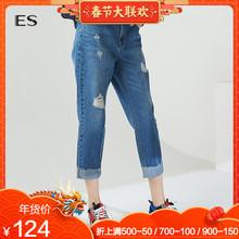 艾格ES2019春季新款女休闲破洞纯色直筒九分牛仔裤8E032310044图片