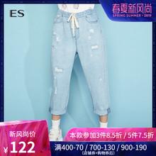 艾格ES春装潮流破洞系带宽松直筒牛仔裤女8E0323048图片