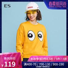 艾格ES春装黄色圆领亮片宽松套头长袖短款卫衣女8E032838721图片