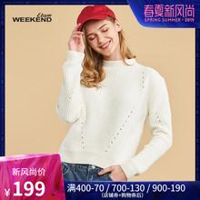 艾格Weekend2018冬新款女圆领纯色长袖短款针织毛衣8E0217147图片