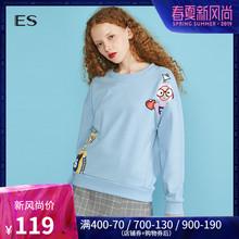艾格ES女学院风印花宽松套头短款卫衣8E032824845图片