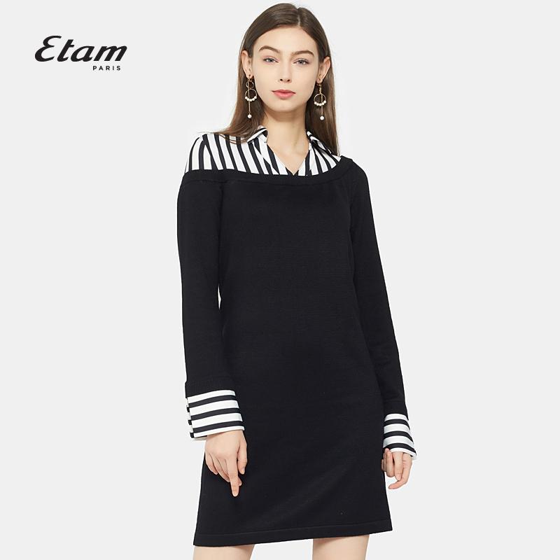 艾格Etam 休闲时尚翻领纯色拼接假两件长袖连衣裙17012218195