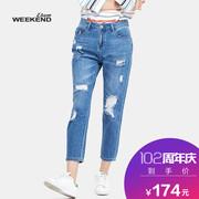 艾格Weekend夏新款女时尚破洞男友风牛仔直筒九分裤17022303547