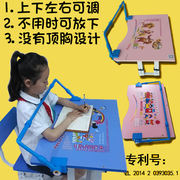 Orthodontic eye protector reminds pupils to sit posture correction child writing posture to prevent myopia bracket
